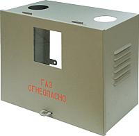 Шкаф для газового счетчика БелОМО 8771-04 -