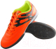 Бутсы футбольные Novus NSB-20 Indoor (оранжевый, р-р 33) -