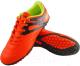 Бутсы футбольные Novus NSB-20 Turf (оранжевый, р-р 34) -