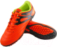 Бутсы футбольные Novus NSB-20 Turf (оранжевый, р-р 38) -