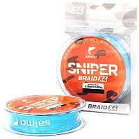 Леска плетеная Salmo Sniper Braid Blue 120/023 / 4925-023 -