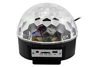 Диско-лампа Neon-Night Диско-шар 601-257 -