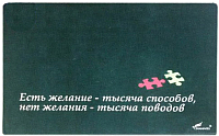 Коврик Shahintex Creativ SH C 40x60 (зеленый) -