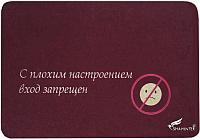 Коврик Shahintex Creativ SH C 45x75 (бордовый) -