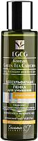 Пенка для умывания Белита-М EGCG Korean Green Tea Catechin для всех типов кожи (120г) -