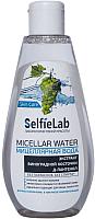 Мицеллярная вода SelfieLab С экстрактом виноградной косточки и Д-пантенолом (200мл) -
