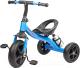 Детский велосипед Sundays SJ-SS-19 (голубой) -