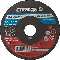 Отрезной диск Carbon CA-117626 -