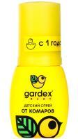 Спрей от насекомых Gardex Baby 0103 (50мл) -