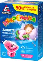 Электрофумигатор Раптор Некусайка от комаров для детей 30 ночей / GK9616 -
