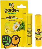 Бальзам для тела детский Gardex Baby 0123 после укусов насекомых (7мл) -