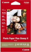 Фотобумага Canon Photo Paper Glossy PP-201 (2311B003) -