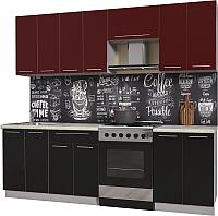 Готовая кухня Интерлиния Мила Пластик 2.4 А (черный глянец/бордо глянец/опал светлый) -