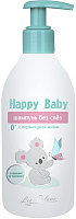 Шампунь детский Liv Delano Happy Baby без слез с первых дней жизни (300г) -