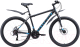 Велосипед STARK Indy 26.1 D Microshift 2020 (20, черный/голубой/белый) -