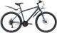 Велосипед STARK Outpost 26.1 D 2020 (20, серый/черный) -