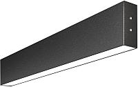 Светильник Elektrostandard 101-100-40-53 20W 6500K (черная шагрень) -