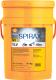 Трансмиссионное масло Shell Spirax S3 TLV (20л) -