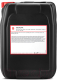 Индустриальное масло Texaco Meropa 460 / 802325HOE (20л) -