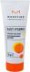 Маска для лица кремовая Masstige Daily Vitamin Массажная (75г) -