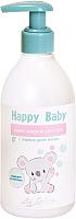 Крем-мыло детское Liv Delano Happy Baby с первых дней жизни (300г) -