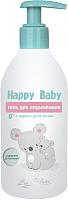 Гель для душа детский Liv Delano Happy Baby для подмывания с первых дней жизни (300г) -