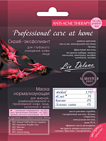 Набор косметики для лица Liv Delano Professional Care At Home Скраб + Маска нормализующая -