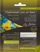 Набор косметики для лица Liv Delano Professional Care At Home Крем-пилинг + Маска экстрапитательная -