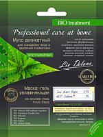 Набор косметики для лица Liv Delano Professional Care At Home Мусс + Маска-гель увлажняющая -