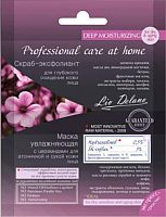 Набор косметики для лица Liv Delano Professional Care At Home Скраб + Маска увлажняющая -