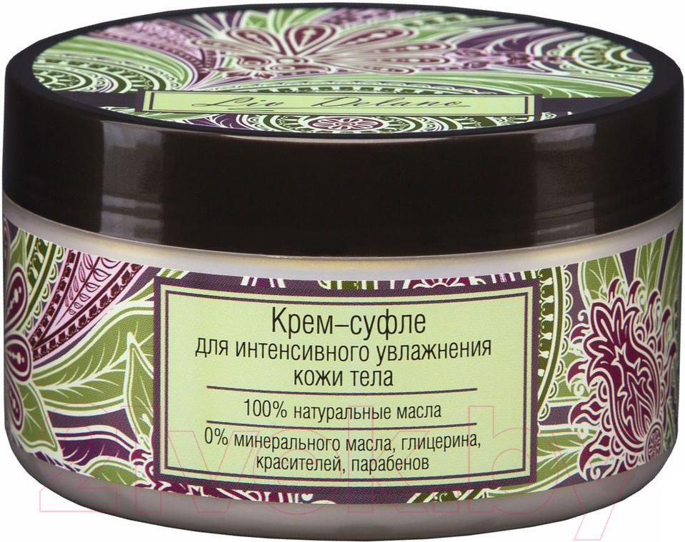 Купить Крем для тела Liv Delano, Крем-суфле для интенсивного увлажнения (250г), Беларусь