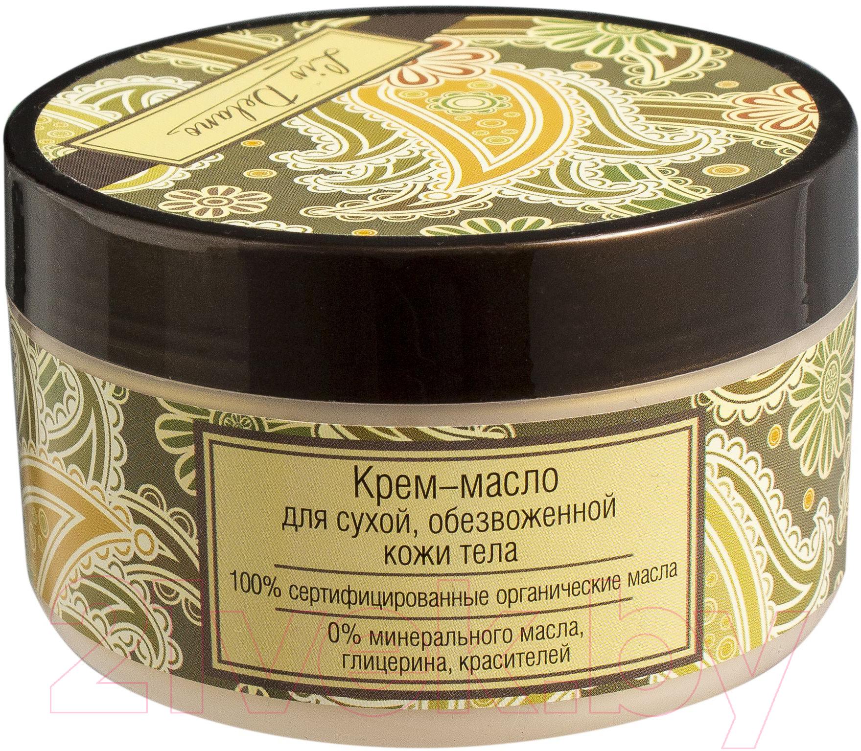 Купить Крем для тела Liv Delano, Крем-масло для сухой обезвоженной кожи (250г), Беларусь