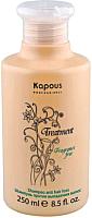 Шампунь для волос Kapous Fragrance free Treatment против выпадения волос (250мл) -