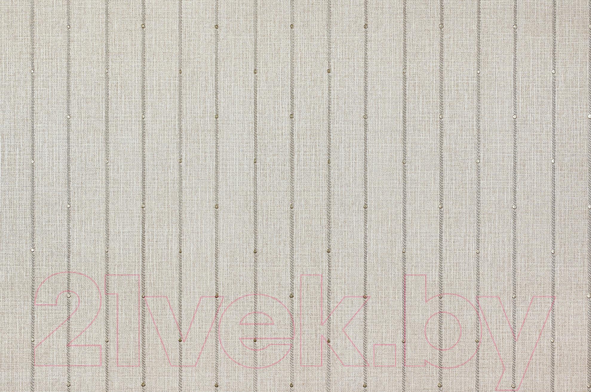 Купить Обои Артекс, Бенедикт 10205-02, Россия, серый