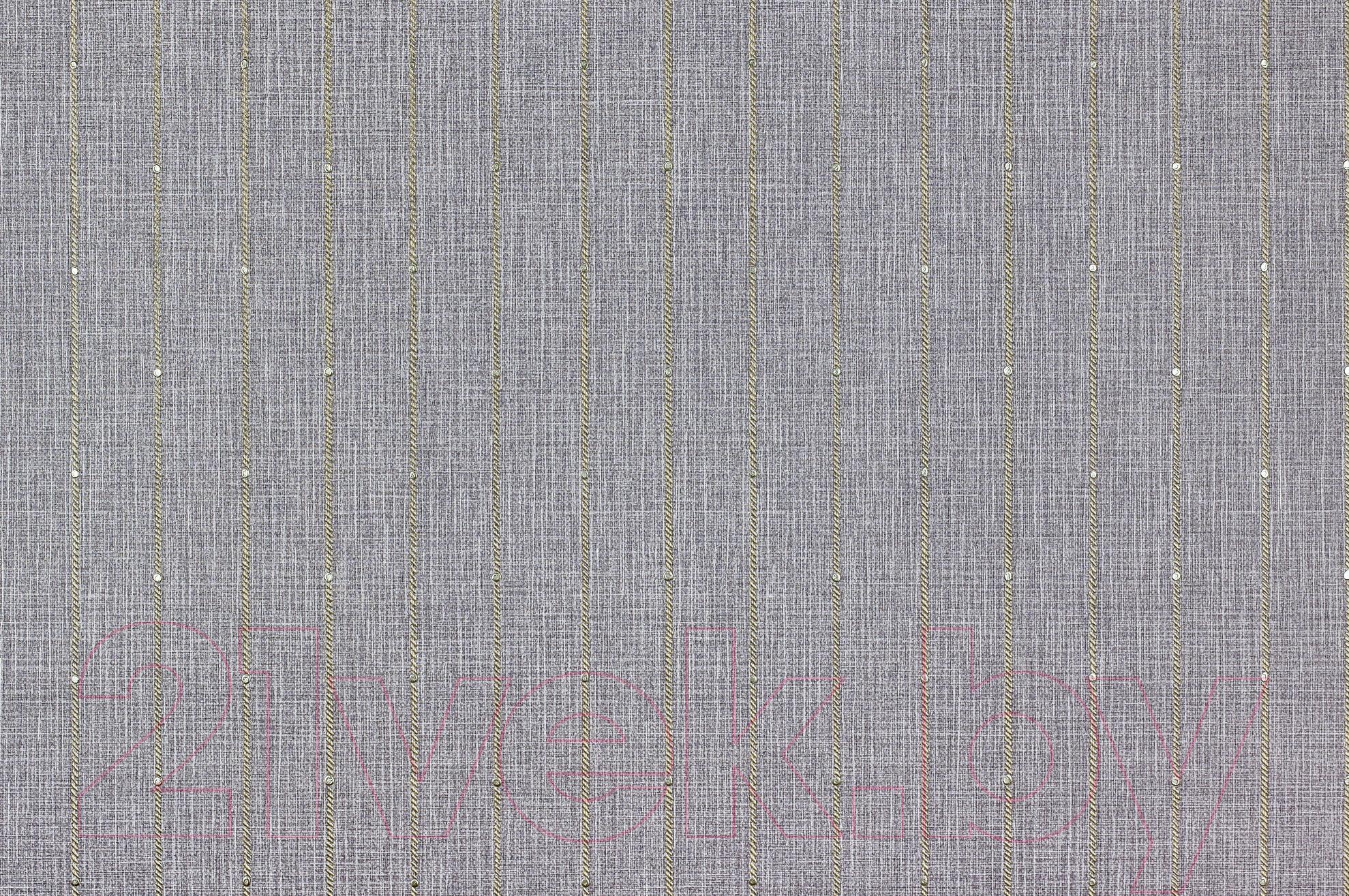 Купить Обои Артекс, Бенедикт 10205-06, Россия, серый