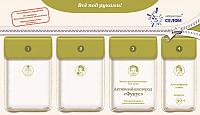 Набор косметики для лица SelfieLab Активный кислород Фукус для жирной кожи 30+ -