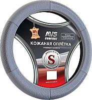 Оплетка на руль AVS GL-200S-GR / A78660S (S, серый) -