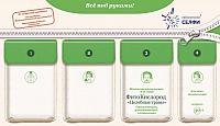 Набор косметики для лица SelfieLab ФитоКислород Целебные травы для всех типов кожи 30+ -