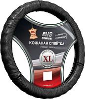 Оплетка на руль AVS GL-296XL-B / A78943S (XL, черный) -