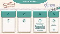 Набор косметики для лица SelfieLab Коэнзим Q10+энергия молодости с эффектом лифтинга 35+ -