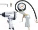 Набор пневмоинструмента Fubag 120105 -