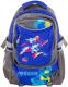 Школьный рюкзак Котофей 02704061-30 (серый/синий) -