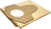 Комплект пылесборников для пылесоса Fubag 31187 -