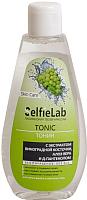 Тоник для лица SelfieLab С экстрактом виноградной косточки Алоэ Вера и Д-пантенолом (200мл) -