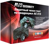 Чехол на квадроцикл AVS AC-515 / 43441 черный р-р M -
