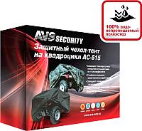 Чехол на квадроцикл AVS AC-515 / 43428 черный р-р XL -