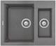Мойка кухонная Elleci Easy 150 Cemento G48 / LGY15048 -