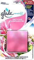 Сменный блок для освежителя воздуха Glade Sensations Цветочное совершенство (8г) -