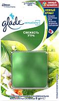 Сменный блок для освежителя воздуха Glade Sensations Свежесть утра (8г) -