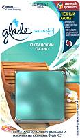 Сменный блок для освежителя воздуха Glade Sensations Океанский оазис (8г) -
